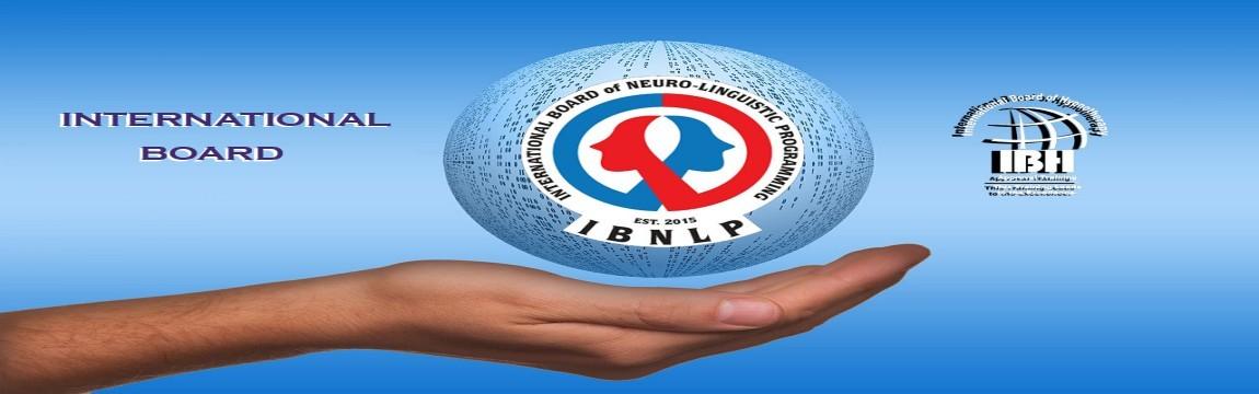 المقالة الثانية: ما هو الNLP - بواسطة إدارة البورد ؟